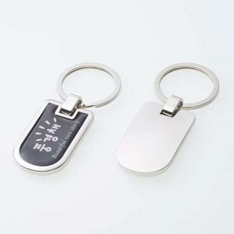 풍경 메탈 열쇠고리