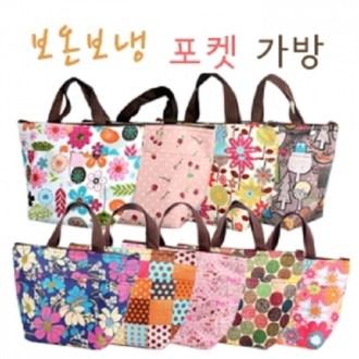 보온보냉 포켓 가방 (쿨러백) [BG093]