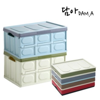 DAM,A 접이식 트렁크 수납 정리 폴딩박스