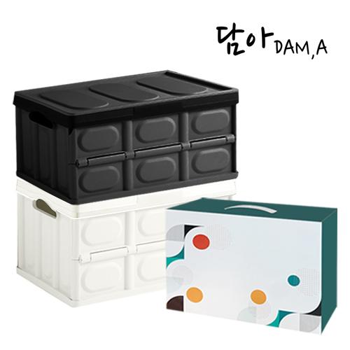 담아 접이식 수납 폴딩박스 캠핑박스 [특판상품]