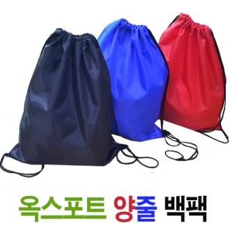 짐쌕(신제품)-신발주머니/백팩/백색/배낭가방/짐색