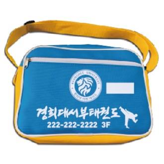 체육관 가방 제작1