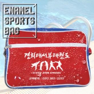 스포츠 가방 주문 제작
