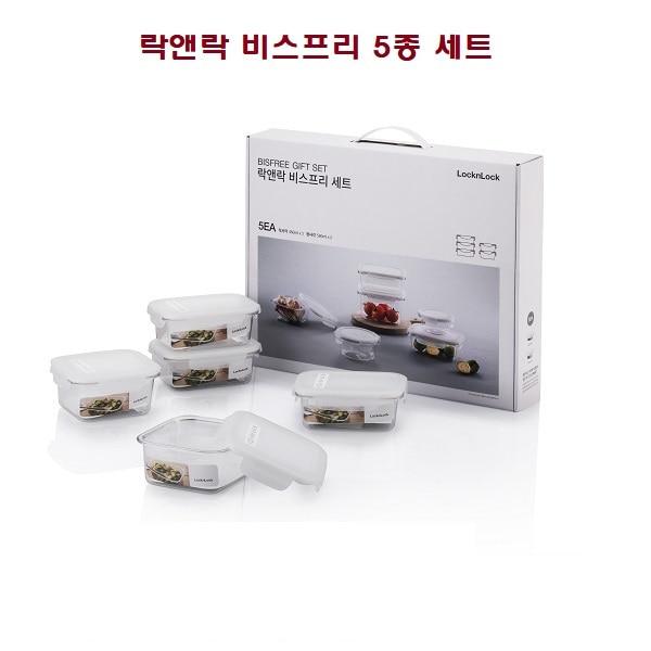 락앤락_lbf511s5_비스프리 5종 세트 [특판상품]