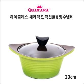 하이클래스 세라믹냄비 20양수(IH) [특판상품]