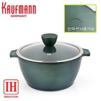 독일 카우프만 올리브 인덕션 냄비 20cm 양수 [특판상품]