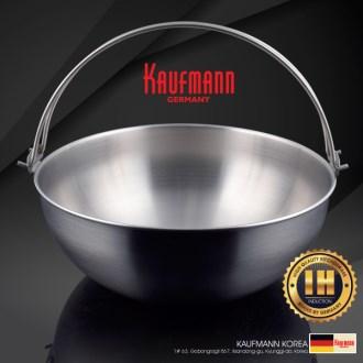 독일 카우프만 샤인 샤브샤브 냄비 24cm [특판상품]