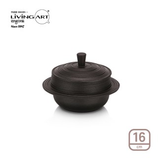 리빙아트 업소 가정용 인덕션 무쇠 가마솥 16cm [특판상품]