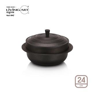 리빙아트 업소 가정용 인덕션 무쇠 가마솥 24cm [특판상품]