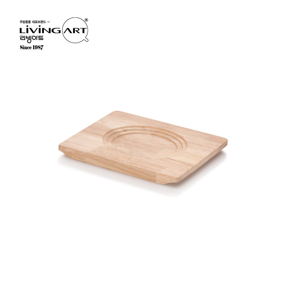 리빙아트 무쇠가마솥용 원목 멀티 받침대 16 18 20cm용 [특판상품]