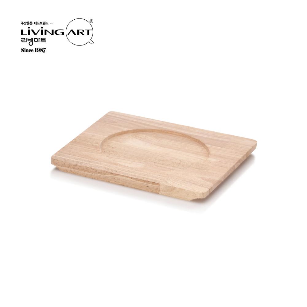 리빙아트 무쇠가마솥용 원목 받침대 22 24cm용 [특판상품]