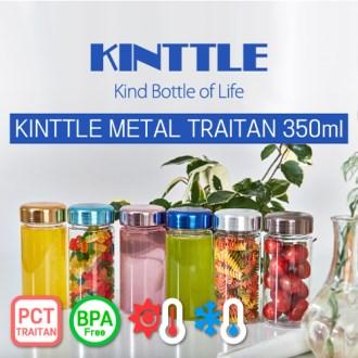 [카인틀] 마이보틀 메탈 트라이탄 350ml