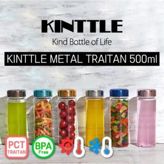 [카인틀] 마이보틀 메탈 트라이탄 500ml