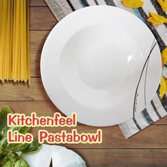 키친필 국산 라인파스타볼 (1P)