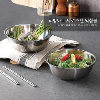 리빙아트 제로 스텐 양푼이 4종세트[스텐양푼2개+젓가락2개] [특판상품]
