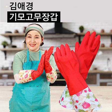 김애경 기모고무장갑/겨울장갑/라텍스 [특판상품]
