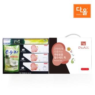 다올 주방용품필수세트(특) [특판상품]