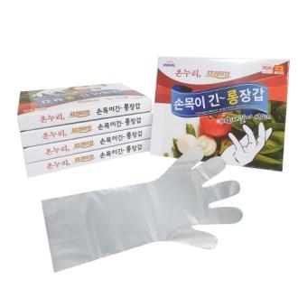 온누리 목긴장갑(20매) [특판상품]