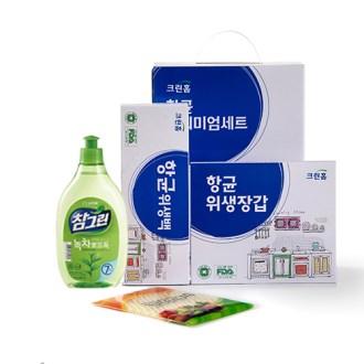 크린홈 항균 프리미엄5호 [특판상품]