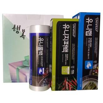 유니롤백+유니지퍼백+유니랩-3종세트