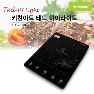 키친아트 테드 하이라이트(KPL-2600H) [특판상품]