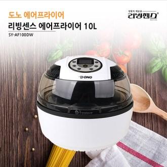 도노 디지털 에어프라이어 10L (SY-AF100DW) [특판상품]