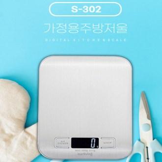아워리빙 주방 전자저울 초정밀 1kg 1g [특판상품]