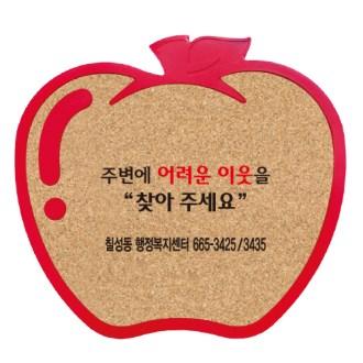 사과실리콘콜크 냄비받침