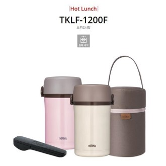 [THERMOS] 써모스 진공단열 보온도시락 TKLF-1200F [특판상품]