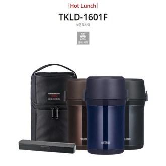 [THERMOS] 써모스 진공단열 보온도시락 TKLD-1601F [특판상품]
