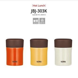 [THERMOS] 써모스 진공단열 푸드 컨테이너 JBJ-303K [특판상품]