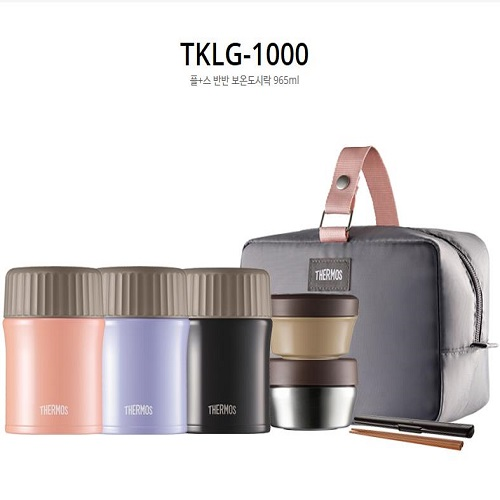 [THERMOS] 써모스 플+스 반반 보온도시락 TKLG-1000 [특판상품]