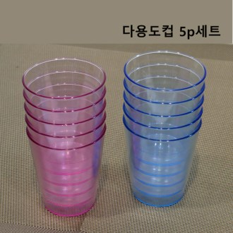 다용도컵 컵5p세트 멀티컵휴대용 컵 등산컵