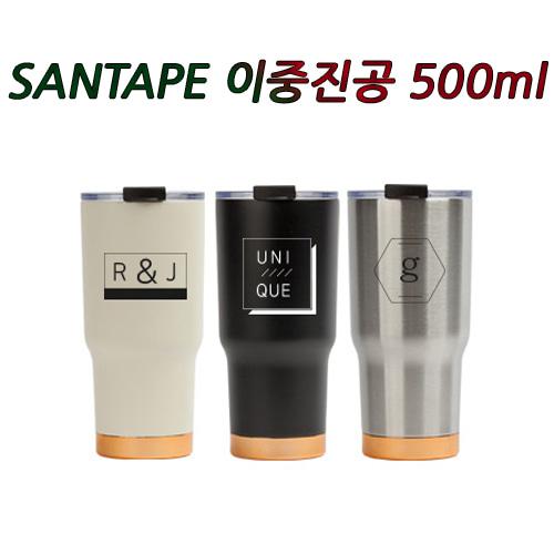 [보틀로만] SANTAPE 이중진공 500ml