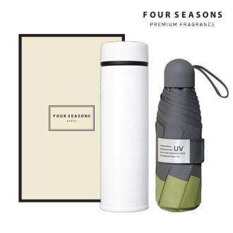 포시즌 선물세트 자외선차단 3단 경량우산+M45 텀블러 [특판상품]