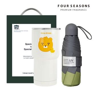 포시즌 선물세트 자외선차단 3단 경량우산+카카오 스텐 매트 텀블러 [특판상품]