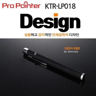 그립감탁월펜타입 레이저포인터 [특판상품]