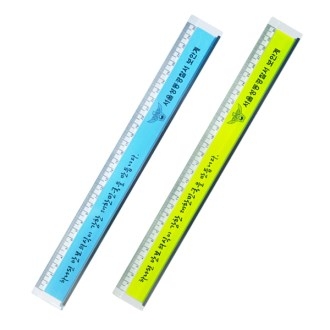 30cm 커팅자 [특판상품]