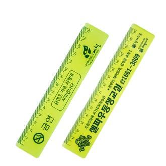15cm 형광자 [특판상품]