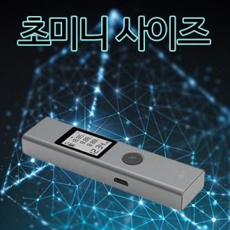 머레이 적외선 레이저 거리 측정기 LS-1 [특판상품]