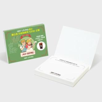 메모-B(94x74 / 50매, 100매) [특판상품]