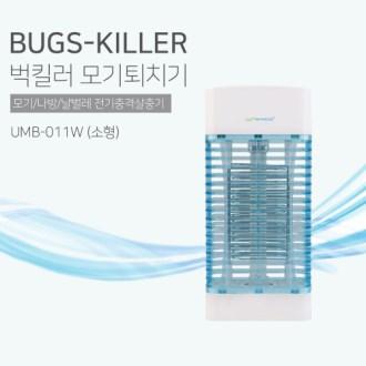 UV 램프 모기퇴치기 011W (UMB-011W) [특판상품]