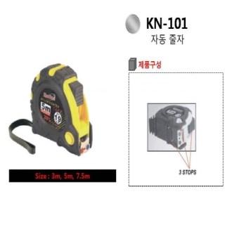 자동줄자 5m /KN-101