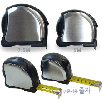 JUN - 알루미늄 줄자 7.5M