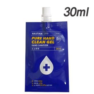 퓨어핸드클린젤 30ml /손소독제/손세정제/의약외품 [특판상품]