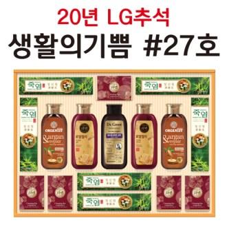 LG 추석 선물세트 생활의기쁨 27호/ 2020년 추석 선물세트/ LG생활건강 추석 선물세트 [특판상품]