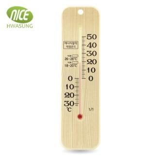 [국산] 무늬목 온도계