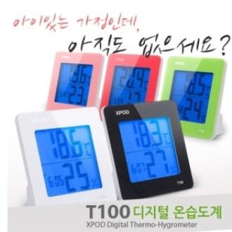 엑스팟 디지털 온습도계 T100 [특판상품]