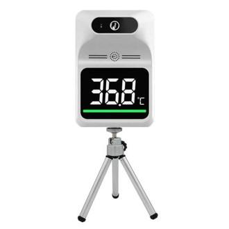 B153 적외선 열측정기 비대면측정 입출입 발열감지기 [특판상품]