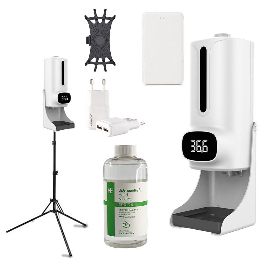 K9PRO 자동 무선 손소독기 비접촉 체온측정기 풀세트 [특판상품]